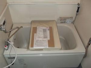 浴室リフォーム、ホールインワン給湯器