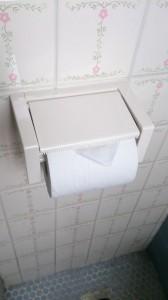 紙巻器 TOTO YH51R